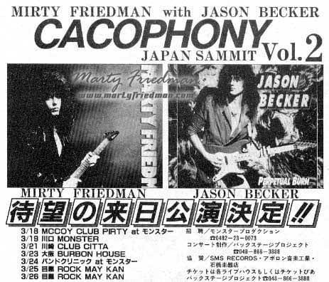 Photos: Cacophony Japan Tour Flyer